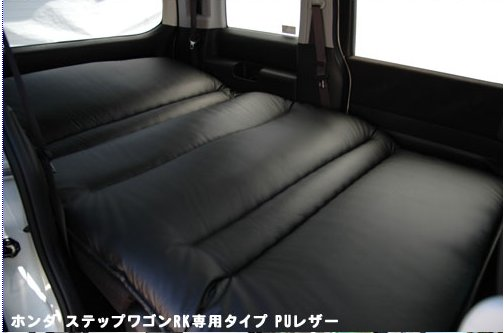 20 ウィッシュ | ベットキット【シンケ】ウィッシュ 20系 車種別専用フルフラットベッド PUレザータイプ グレー