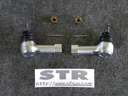 R33 スカイラインセダン | タイロッドエンド【エスティーアール】スカイラインセダン R33 強化タイロッドエンド