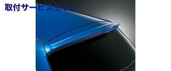 【関西、関東限定】取付サービス品BR レガシィ ツーリングワゴン | ルーフスポイラー / ハッチスポイラー【エスティアイ】レガシィツーリングワゴンBR C~E型 ルーフスポイラー 無塗装品