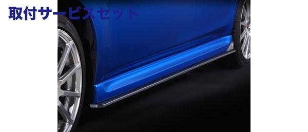 【関西、関東限定】取付サービス品BR レガシィ ツーリングワゴン | サイドステップ【エスティアイ】レガシィツーリングワゴン BR D-E型 サイドアンダースポイラー