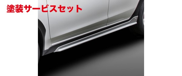 ★色番号塗装発送GP | サイドステップ【エスティアイ】スバル XV GP アプライドB-E サイドアンダースポイラー