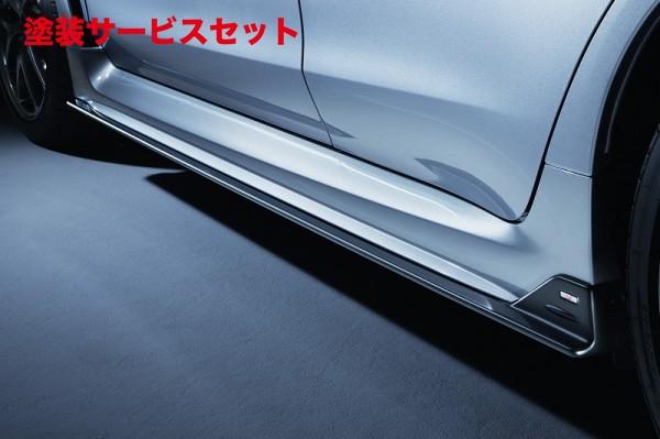 ★色番号塗装発送WRX VA STI S4 | サイドステップ【エスティアイ】WRX STI/S4 VAB/VAG アプライド:A- サイドアンダースポイラー