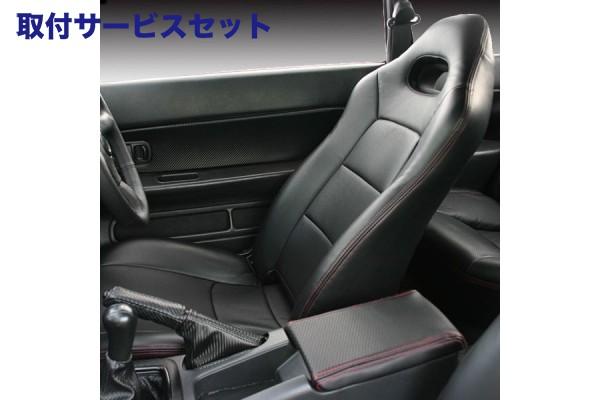 【関西、関東限定】取付サービス品FD3S RX-7 | シートカバー【スーペリアオートクリエイティブ】パーフォレイトバージョン シートカバー RX-7 FD3S 4シーター 運転席のみ サイドステッチカラー ブラックRX-7 FD3S