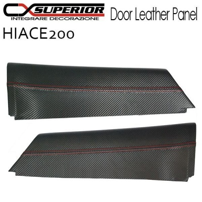 汎用 | ドア内張り【スーペリアオートクリエイティブ】CX SUPERIOR ドアレザーパネル レジアスエース200 フロントドアセット 【カラー】ブラックカーボンルック