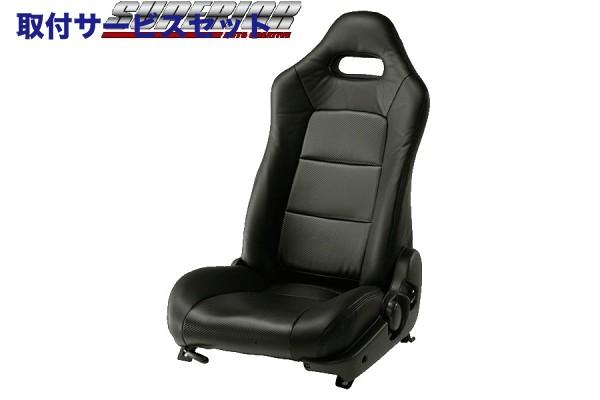 【関西、関東限定】取付サービス品R33 GT-R | シートカバー【スーペリアオートクリエイティブ】ブラックカーボンルックシートカバー スカイラインGT-R BCNR33 フルセット