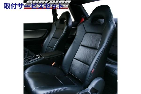 【関西、関東限定】取付サービス品R32 GT-R | シートカバー【スーペリアオートクリエイティブ】ブラックカーボンルックシートカバー スカイラインGT-R BNR32 助手席のみ