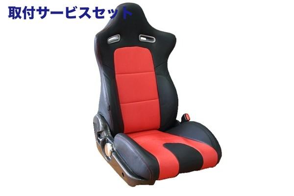 【関西、関東限定】取付サービス品R32 GT-R | シートカバー【スーペリアオートクリエイティブ】パーフォレイト タイプZ シートカバー GT-R BNR32 助手席のみ