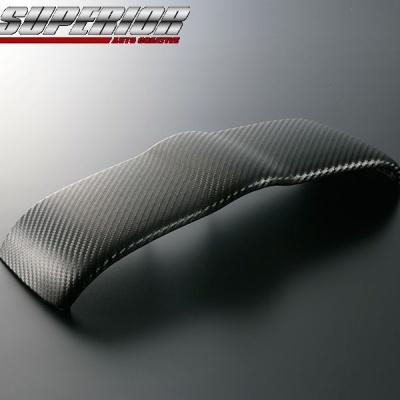 Z33 フェアレディZ | メーターカバー / メーターフード【スーペリアオートクリエイティブ】SUPERIOR カーボンメーターアッパーフードパネル フェアレディZ Z33 【カラー】ブラックカーボン
