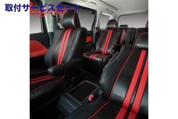 【関西、関東限定】取付サービス品80/85 ヴォクシー VOXY | シートカバー【スーペリアオートクリエイティブ】デュアグレス ヴォクシー 80系 CX-SUPERIORシートカバー MVT3791 カラー レッドライン
