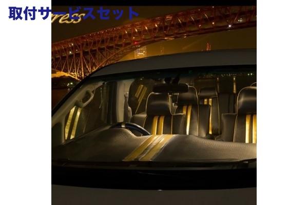【関西、関東限定】取付サービス品ACR50/55 GSR50/55   シートカバー【スーペリアオートクリエイティブ】デュアグレス エスティマ 50系 CX-SUPERIORシートカバー MVT3255 【カラー】レッドライン