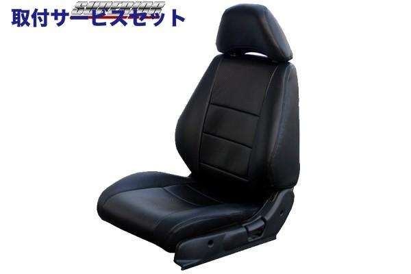 【関西、関東限定】取付サービス品ZC11/21/31/71 スイフト | シートカバー【スーペリアオートクリエイティブ】ブラックカーボンルックシートカバー スイフトスポーツ ZC31S 後期 運転席のみ