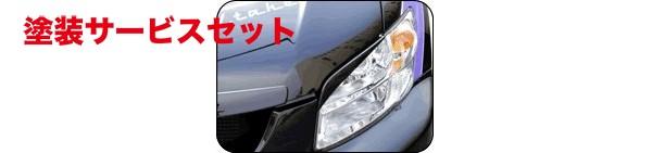 ★色番号塗装発送M35 ステージア | アイライン【タケローズ】STAGEA 後期 M35 アイライン カーボン