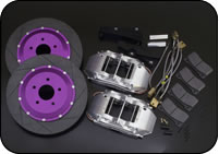 TCR10/20 エスティマ   ブレーキキット【タケローズ】ESTIMA TCR10.11.20.21 レーシングキャリパーKIT 6POT