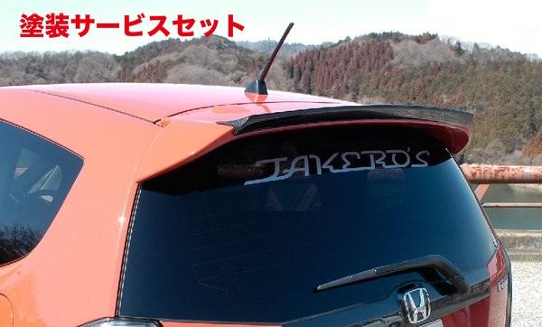 ★色番号塗装発送GE6-9 フィット | トランクスポイラー / リアリップスポイラー【タケローズ】フィット GE8 RS 後期 リアウイングプラス FRP