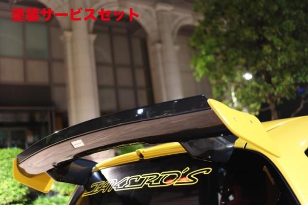 ★色番号塗装発送GE6-9 フィット | リアウイング / リアスポイラー【タケローズ】フィット GE8 RS チビウイング