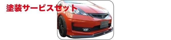 ★色番号塗装発送GE6-9 フィット | フロントリップ【タケローズ】フィット GE8(GP4)フロントリップ 後期 RS用 カーボン