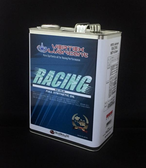 【新発売特価】 エンジンオイル【ティーアンドイー】VERTEX Lubricant RACING エンジンオイル 5W-40 20L