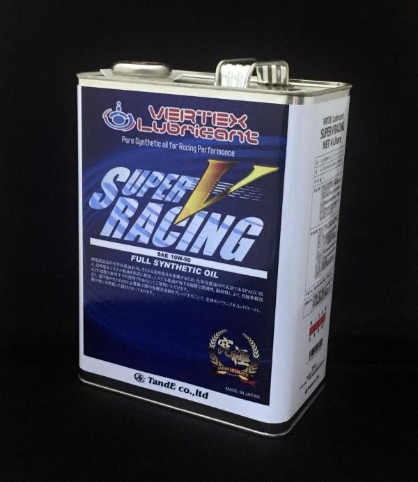 【新発売特価】 エンジンオイル【ティーアンドイー】VERTEX Lubricant SUPER V RACING エンジンオイル 10W-50 4L
