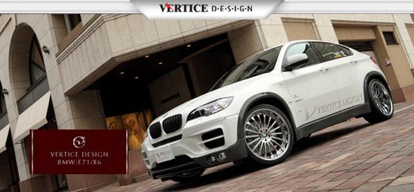 BMW X6 E71   オーバーフェンダー / トリム【ティーアンドイー】VERTICE DESIGN BMW E71 X6 FRONT FENDER EXTENSION L/R SET カ-ボンタイプ