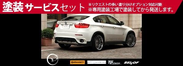 ★色番号塗装発送BMW X6 E71 | オーバーフェンダー / トリム【ティーアンドイー】VERTICE DESIGN BMW E71 X6 REAR FENDER EXTENSION L/R SET カ-ボンタイプ
