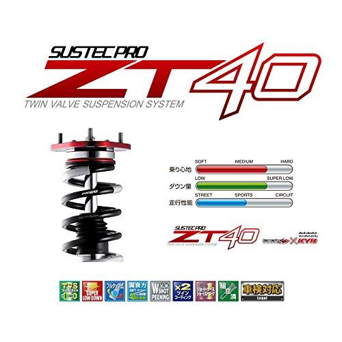 【タナベ】サスペンション(車高調キット) サステックプロ SUSTEC PRO ZT40 ヴェルファイア ANH25W 2AZ-FE 2008年05月~2015年01月
