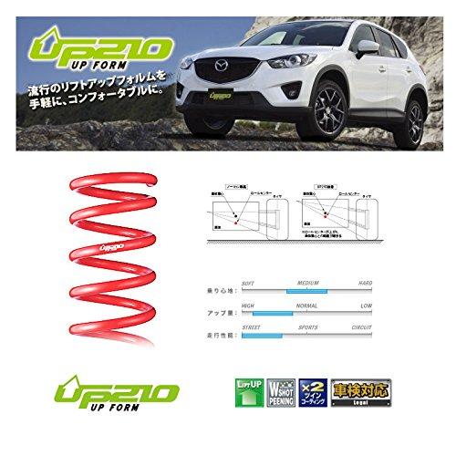 【タナベ】サスペンション(ノーマル形状) 【 サステック 】 SUSTEC UP210 CX-5 KE5AW PE-VPS 2012年12月~2017年02月