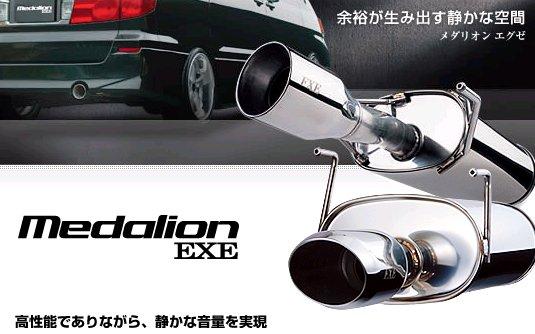 2019新作モデル アイシス | ANM10G EXE ステンマフラー【タナベ】アイシス MEDALION | EXE ANM10G, らいふさぽーと:640eb16a --- konecti.dominiotemporario.com