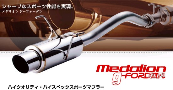 JB5-8 ライフ | ステンマフラー【タナベ】ライフ JB5-8 MEDALION G-FORDAN JB7
