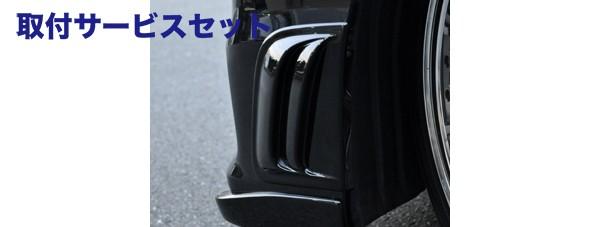 【関西、関東限定】取付サービス品20 ヴェルファイア | サイドダクト/サイドパネル【バックスクラッチャー】NEO SPEED ヴェルファイア 20系 for Z F/SIDE DUMMY DUCT 前期用 純正色塗装品