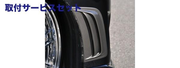 【関西、関東限定】取付サービス品20 ヴェルファイア | サイドダクト/サイドパネル【バックスクラッチャー】NEO SPEED ヴェルファイア 20系 for G/X F/SIDE DUMMY DUCT 前期 専用 純正色塗装品