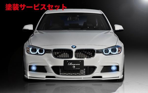 ★色番号塗装発送サイドステップ【ロエン / トミーカイラ】【 BMW 3 Series M Sport(F30/31) DBA-3B20 2012.09~ 】 サイドステップ [材質] FRP(素地)
