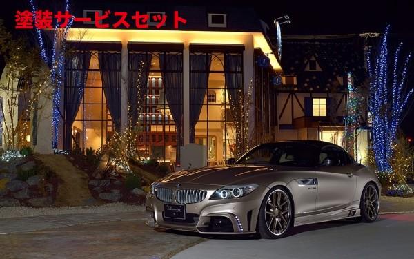 ★色番号塗装発送リアバンパー【ロエン / トミーカイラ】【 BMW Z4 facelift ABA-LM30_35 / DBA-LL20 2013.5~ 】 リヤバンパー [材質] FRP+ウェットカーボン(素地)