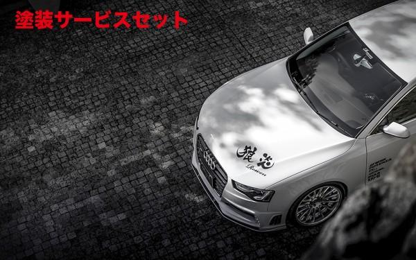 ★色番号塗装発送エアロ 3点キットA / (バンパータイプ)【ロエン / トミーカイラ】【 A5/S5 facelift Bumper type DBA-8TCDNF/8FCDNF 2012.01~ 】 STYLE KIT I [材質] FRP