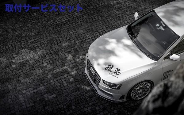 【関西、関東限定】取付サービス品エアロ 4点キット【ロエン / トミーカイラ】【 A5/S5 facelift Bumper type DBA-8TCDNF/8FCDNF 2012.01~ 】 STYLE KIT III [材質] FRP+カーボン
