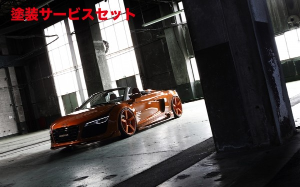 ★色番号塗装発送サイドステップ【ロエン / トミーカイラ】【 AUDI R8 Spyder facelift ABA-42CTYF 2013.04~ 】 サイドステップ [材質] FRP(素地)