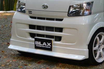 S320/330 ハイゼットカーゴ | フロントリップ【ブラックス】ハイゼットバン S320V  タイプ1 フロントスポイラー