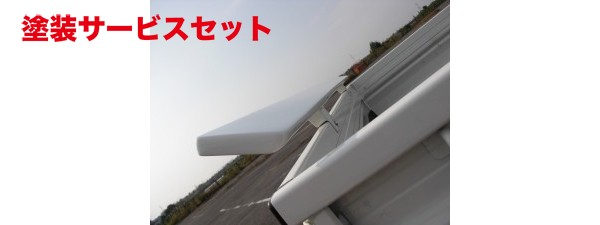 ★色番号塗装発送DA/DB63T キャリイ | リアウイング / リアスポイラー【ブラックス】キャリーDA63T CARRY Sports type リアゲートスポイラー 1