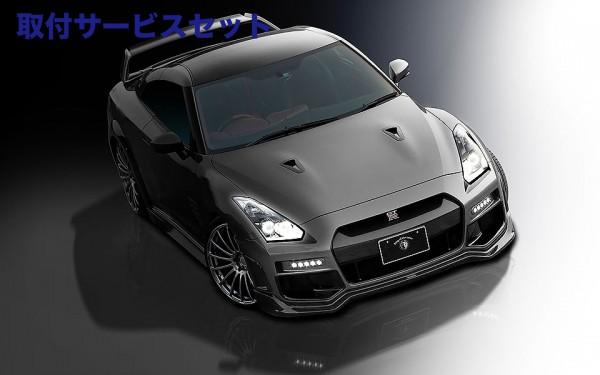 【関西、関東限定】取付サービス品ヘッドライト【ロエン / トミーカイラ】【 GT-R 前期MODEL R35 2007.12~2010.11 】 Make Eye's Paint仕様