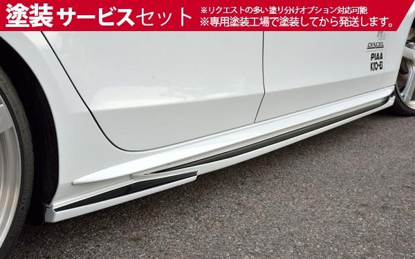 ★色番号塗装発送Audi A4 B8   サイドステップ【ロエン / トミーカイラ】AUDI A4 S-LINE/S4 AVANT S-LINE/S4 AVANT 8K サイドステップ