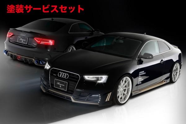 ★色番号塗装発送Audi A5 | エアロ 3点キットB / (片側ハーフタイプ)【ロエン / トミーカイラ】AUDI A5 facelift Rowen PREMIUM KIT 2 (素地 WetCarbon+FRP製 F/S/R 3P KIT)