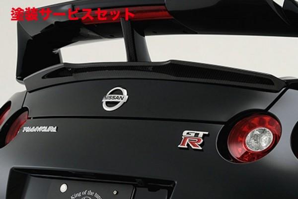 ★色番号塗装発送GT-R R35 | トランクスポイラー / リアリップスポイラー【ロエン / トミーカイラ】GT-R R35 後期 (2011/01~) ROWEN トランクスポイラー VerII WetCarbon製 未塗装品