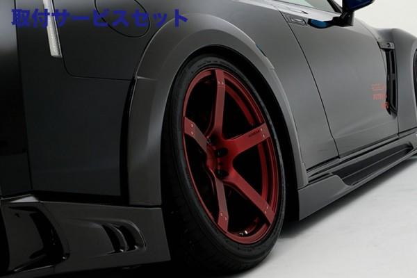 【関西、関東限定】取付サービス品GT-R R35 | リアフェンダー / (貼付・交換タイプ)【ロエン / トミーカイラ】GT-R R35 後期 (2011/01~) ROWEN リアフェンダーアーチエクステンション 片側+10mmワイド WetCarbon製 未塗装品