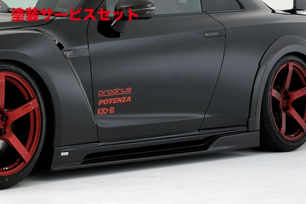 ★色番号塗装発送GT-R R35 | サイドステップ【ロエン / トミーカイラ】GT-R R35 後期 (2011/01~) ROWEN サイドステップ FRP製 未塗装品