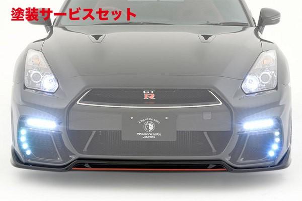 ★色番号塗装発送GT-R R35 | フロントリップ【ロエン / トミーカイラ】GT-R R35 後期 (2011/01~) ROWEN フロントバンパー with LED専用 フロントスポイラー FRP製 未塗装品