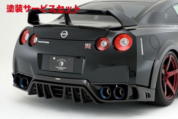 ★色番号塗装発送GT-R R35 | リアバンパーカバー / リアハーフ【ロエン / トミーカイラ】GT-R R35 後期 (2011/01~) ROWEN リアアンダースポイラー FRP製 未塗装品