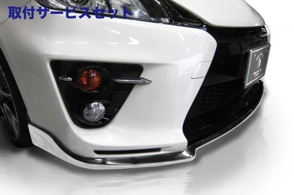 【関西、関東限定】取付サービス品30 プリウス   エアロ 3点キットC / ( FRハーフタイプ )【ロエン / トミーカイラ】プリウス 30 Gs ECO-SPORTS Edition STYLE KIT Carbon+FRP Front Spoiler Type-1 未塗装品