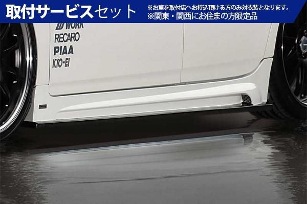 【関西、関東限定】取付サービス品30 プリウス | サイドステップ【ロエン / トミーカイラ】プリウス ZVW30 前期 RR-GT サイドステップ カーボン 未塗装