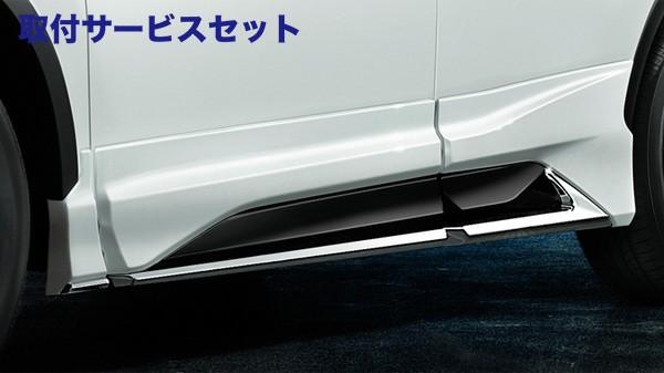 【関西、関東限定】取付サービス品LEXUS RX 200/450 GL2# | サイドステップ【トヨタモデリスタ】F SPORT PARTS MODELLISTA サイドスカート 塗装済 グラファイトブラックガラスフレーク