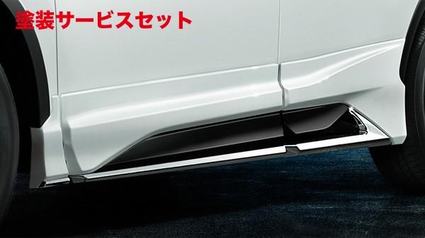 ★色番号塗装発送LEXUS RX 200/450 GL2#   サイドステップ【トヨタモデリスタ】F SPORT PARTS MODELLISTA サイドスカート 素地