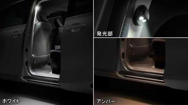 シエンタ 17#系 | LED ランプ【トヨタモデリスタ】シエンタ 170系 LEDスマートフットライト ホワイト